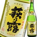 滋賀県・福井弥平商店 萩乃露 純米酒 まごころ1800ml×1本
