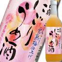 【送料無料】白鶴酒造 にごりうめ酒720ml×1ケース(全6本)