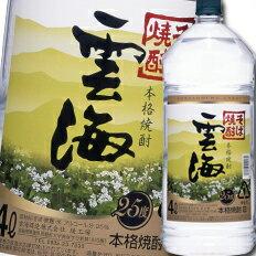 宮崎県・雲海酒造 25度本格そば焼酎 雲海4Lペットボトル×1ケース(全4本)