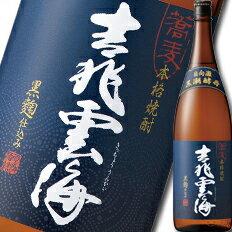 宮崎県・雲海酒造 25度本格そば焼酎 吉兆雲海1.8L×1ケース(全6本)
