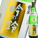 滋賀県・矢尾酒造 鈴正宗 吟の鈴1800ml×1本