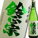 滋賀県・矢尾酒造 鈴正宗 純米吟醸1800ml×1本