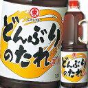 【送料無料】ヒガシマル どんぶりのたれハンディペット1.8L×1ケース(全6本)