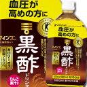 ミツカン マインズ(毎飲酢)黒酢ドリンク【特定保健用食品】1L×1本