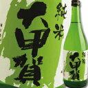 日本酒 古酒