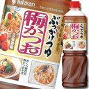 【送料無料】ミツカン ぶっかけつゆ 梅かつおペットボトル1100g×1ケース(全8本) 1