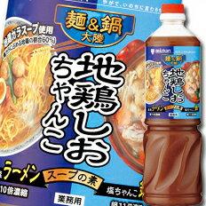 ミツカン 麺&鍋大陸 地鶏しおちゃんこスープの素ペットボトル1180g×2ケース(全16本)