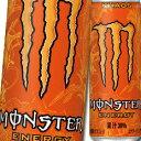 【送料無料】アサヒ モンスターカオス355ml缶×1ケース(全24本)