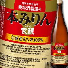 養命酒 家醸本みりん1.8L×1本