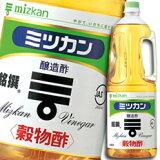 【送料無料】ミツカン 穀物酢(銘撰)1.8Lペット×1ケース(全6本)