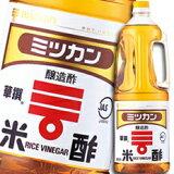 【送料無料】ミツカン 米酢(華撰)1.8Lペット×1ケース(全6本)