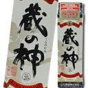 【送料無料】鹿児島県・山元酒造25度いも焼酎蔵の神1.8Lパック×1ケース(全6本)