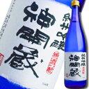 滋賀県・藤本酒造 神開 純米吟醸酒 神開蔵720ml×1本