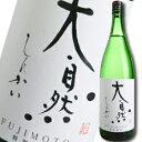 滋賀県・藤本酒造 神開 特別純米 大自然1800ml×1本