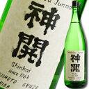 滋賀県・藤本酒造 神開 特別純米 ひげラベル1800ml×1本