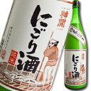 滋賀県・藤本酒造 神開 純米にごり酒1800ml×1本