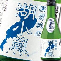 日本酒, その他  300ml6
