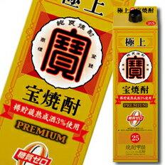 京都・宝酒造 極上(宝焼酎)25度紙パック1.8L×1ケース(全6本)