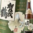 広島県・賀茂鶴酒造 賀茂鶴 超特撰特等酒1800ml×1本