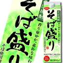 【送料無料】合同 そば焼酎 そば盛り 25度1.8Lパック×1ケース(全6本)