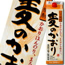 【送料無料】合同 むぎ焼酎 麦のかおり 25度2Lパック×2ケース(全12本)