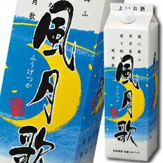【送料無料】合同風月歌1.8Lパック×2ケース(全12本)【1800ml】【合同酒精】【GODO】【北海道】【オエノン】【合成清酒】