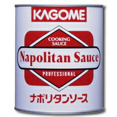 カゴメ ナポリタンソース2号缶840g×2ケース(全24本)