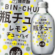 【送料無料】合同 瓶チュー レモン300ml瓶×1ケース(全24本)