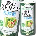 【送料無料】ユーグレナ 飲むミドリムシ乳酸菌195g×1ケー...
