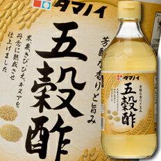 タマノイ酢『五穀酢』