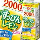 【送料無料】メロディアン すっぴんレモンC2000 200ml紙パック×2ケース(全48本)