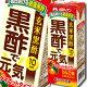 【9月限定!ポイント10倍】【送料無料】メロディアン 黒酢で元気ダイエットタイプりんご味2…
