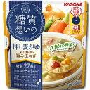 【送料無料】カゴメ 糖質想いの 押し麦がゆ彩り野菜と旨み玉ねぎ250gパウチ×1ケース(全40本)