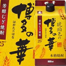 【送料無料】福徳長 25度 琥珀色の博多の華 麦 900mlパック×1ケース(全6本)