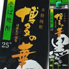 福徳長 25度 本格焼酎 博多の華 黒麹 そば 1.8Lパック×1ケース(全6本)