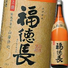 【送料無料】福徳長 上撰1.8L×1ケース(全6本)