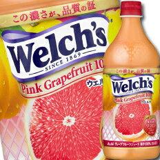 アサヒ飲料Welch's(ウェルチ)『ピンクグレープフルーツ100』