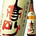 静岡県・富士高砂酒造 高砂 特別純米辛口1800ml×1本