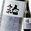 福島県・人気酒造  人気一 黒人気 純米吟醸1800ml×1本