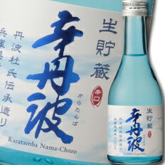 日本酒, 本醸造酒  300ml112