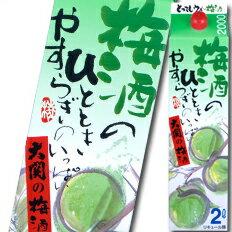 日本酒・焼酎, 梅酒  2L16