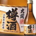大関 上撰 金冠 樽酒300ml瓶×1ケース(全12本)