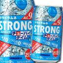 【送料無料】サンガリア ストロングチューハイタイムゼロラムネ340ml缶×1ケース(全24本)