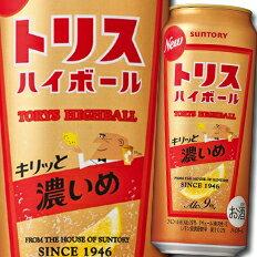 サントリー トリハイ缶(キリッと濃いめ)500ml缶×1ケース(全24本)