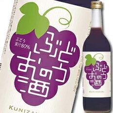 【送料無料】中埜酒造國盛ぶどうのお酒720ml×2ケース(全12本)
