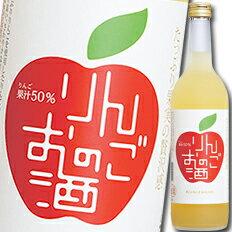 中埜酒造 國盛 りんごのお酒720ml×1本