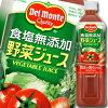 【送料無料】デルモンテ 食塩無添加野菜ジュース900g×2ケース(全24本)