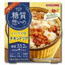 【送料無料】カゴメ 糖質想いのチキンドリア206g×2ケース(全48本)