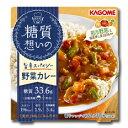 【送料無料】カゴメ 糖質想いの野菜カレー240g×2ケース(全48食)