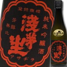 滋賀県・平井商店浅茅生純米吟醸うち呑み酒(うち呑み純米吟醸酒)720ml×1本
